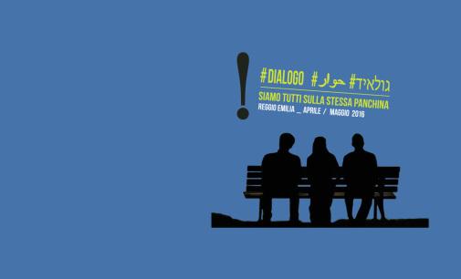 """Dialogo: """"Siamo tutti sulla stessa panchina"""""""